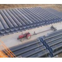 Wholesale Inside Epoxy Outside Polyethylene Coated Steel Pipe from china suppliers