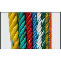 Wholesale Pp round wire rope from china suppliers