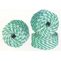 Wholesale PE Round wire braided rope from china suppliers