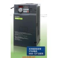 Wholesale 3 phase 400V converter FR-F740P-90K-CHT MITSUBISHI FR-F740P-90K-CHT from china suppliers