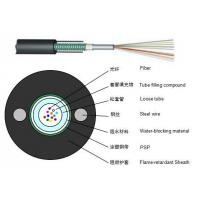 Wholesale Central tube light armored flame retardant cable(GYXTZW) from china suppliers