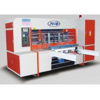 Wholesale BZ- High-speed rotary die cutting machine from china suppliers