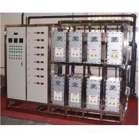 Wholesale Ultra-pure water system equipment-16 tons of EDI machines from china suppliers