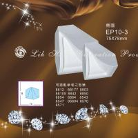 Wholesale Corner Series EP10-3 from china suppliers