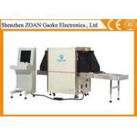High Performance Luggage X Ray Machine For Police One Key Shutdown Control