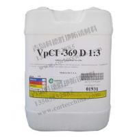 Water-based VPCI Name:VpCI-369D 1:3