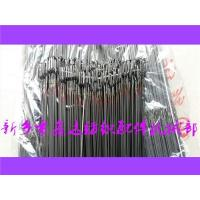 Wholesale 280 Nylon Heald,305,330 Steel Wire Heald from china suppliers