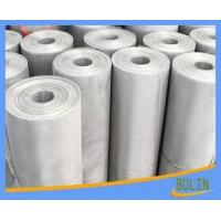 Wholesale UNS S31803(S32205) Duplex Stainless Steel Wire Mesh from china suppliers