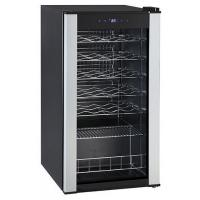 Wine Cooler JC-88E Cigar Cooler