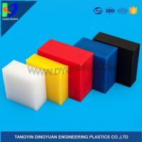 China UHMW Block Products Including UHMW Wheels,UHMW Pulley,sleeve and Bushings on sale