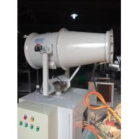 Environmental protection dust removal, anti-virus, air delivery sprayer