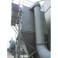 Dust treatment equipment