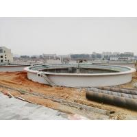 Project Changan sewage station