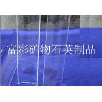 Wholesale Arc-shaped Quartz Silica Tile Plate from china suppliers