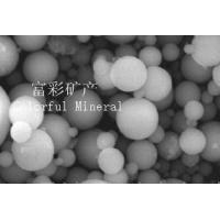 Wholesale Ultrafine silicaQuartz powder from china suppliers
