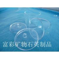 Wholesale Flanging Fused Quartz SIlica Crucible from china suppliers