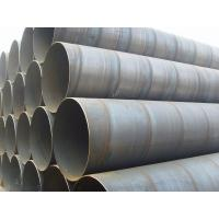 Wholesale EN10216-2 Seamless Carbon Steel pipe from china suppliers