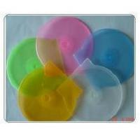 Wholesale Clamshell CD case from china suppliers