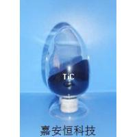 Wholesale Si/B/Se/Te/Mn Powder Product Numbers: 20121129211542 from china suppliers