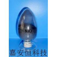 Wholesale Si/B/Se/Te/Mn Powder Product Numbers: 20121129201153 from china suppliers