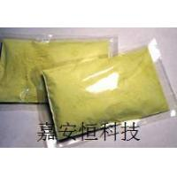 Wholesale Si/B/Se/Te/Mn Powder ITO from china suppliers