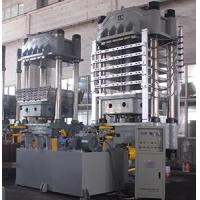Wholesale EVA Foaming Production Line from china suppliers
