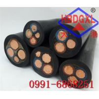Wholesale Mobile general rubber sets of cables from china suppliers