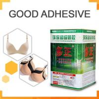Buy cheap Washable Moisture Curing Lamination Glue for Fabric from wholesalers