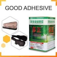 Buy cheap Spray Adhesive for Bonding Polystyrene Foam from wholesalers