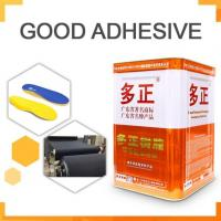 Buy cheap Solvent Based Laminating Adhesive for Fabric, EVA, Foam in Making insole Board from wholesalers