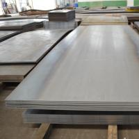 Wholesale Cold rolled steel coil and sheet heat treatment steel plate from china suppliers