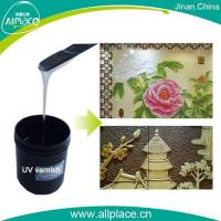 Wholesale High Hardness Curtain Liquid UV Varnish for Ceramic Tiles from china suppliers