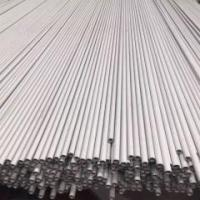 Wholesale 253MA,1.4835,UNS S30815 austenititc stainless steel pipe from china suppliers