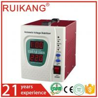 Wholesale Best AC Automatic Voltage Controller for 1 Ton AC from china suppliers