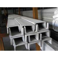 stainless Steel section channel