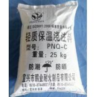 Wholesale Lightweight thermal insulation casting material from china suppliers