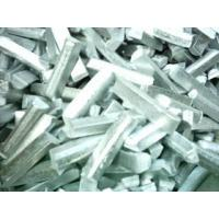 Wholesale Metals and alloys Product name: AlTi5B1 ingot(250g) from china suppliers