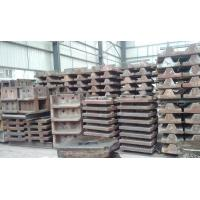 Buy cheap High Quality Ball Mill Liner Plate for Ball Mill from wholesalers