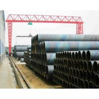 Wholesale DIN 2460 SPIRAL WELDED STEEL WATER PIPELINES from china suppliers