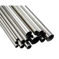 Steel Carbon / Alloy Thin Wall Steel Pipe