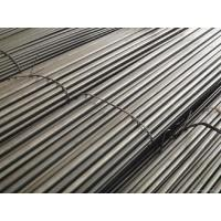 Alloy structure steels