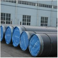 Wholesale Spiral Weld Steel Pipe 1200mm from china suppliers