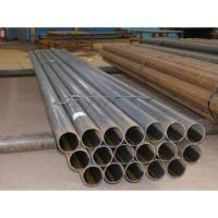 Wholesale thin wall pipe from china suppliers