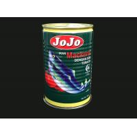 Wholesale Tin cans 7113 from china suppliers
