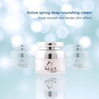 Wholesale Active Spring Deep Nourishing Cream from china suppliers