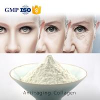 Wholesale Cosmetic Grade Collagen Vitamin Additive from china suppliers