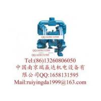Wholesale QBY pneumatic diaphragm pump from china suppliers