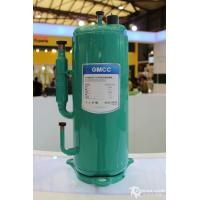 Wholesale Highly LG Rotary Compressor For Air Conditioner from china suppliers