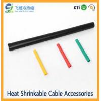 Wholesale 1KV heat shrinkable cable Intermediate connection from china suppliers