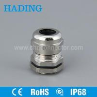 Metric Thread Waterproof Brass Cable Gland M20